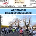 ikona-gaz-listopad(wyd.spec)