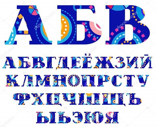 azbuka-konkurs-j.rosyjski
